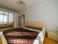 Сдается посуточно 3-комнатная квартира в Москве. 69 м кв. Новый Арбат 16
