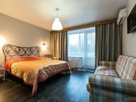 Сдается посуточно 3-комнатная квартира в Москве. 85 м кв. Украинский Бульвар 6