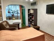 Сдается посуточно 3-комнатная квартира в Алуште. 0 м кв. ул. Платановая, 4