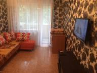 Сдается посуточно 1-комнатная квартира в Хабаровске. 34 м кв. Прогрессивная 17
