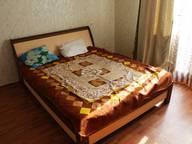 Сдается посуточно 1-комнатная квартира в Красноярске. 42 м кв. Михаила Годенко, 1