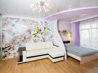 Сдается посуточно 1-комнатная квартира в Иркутске. 44 м кв. Александра Невского д.58