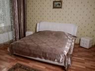 Сдается посуточно 1-комнатная квартира в Красноярске. 42 м кв. ул. Алексеева 7