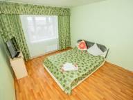 Сдается посуточно 1-комнатная квартира в Красноярске. 48 м кв. Алексеева, 89
