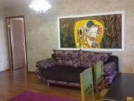 Сдается посуточно 2-комнатная квартира в Ярославле. 52 м кв. ул. Лисицына, д. 41