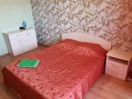 Сдается посуточно 2-комнатная квартира в Абакане. 75 м кв. комарова 24