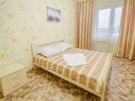 Сдается посуточно 2-комнатная квартира в Красноярске. 60 м кв. Республики, 33а