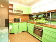 Сдается посуточно 1-комнатная квартира в Нижнем Новгороде. 40 м кв. Белинского, 110