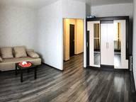 Сдается посуточно 1-комнатная квартира в Новосибирске. 54 м кв. улица Станиславского 18/1