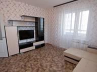 Сдается посуточно 2-комнатная квартира в Красноярске. 70 м кв. ул. Республики 33а