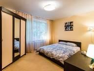 Сдается посуточно 2-комнатная квартира в Москве. 45 м кв. переулок Волков, 5