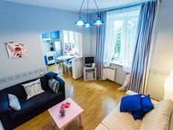 Сдается посуточно 2-комнатная квартира в Москве. 34 м кв. Старый Толмачевский переулок, 7