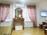 Сдается посуточно 1-комнатная квартира в Алматы. 0 м кв. Алматинская область,улица Байтурсынова, Байтурсынова