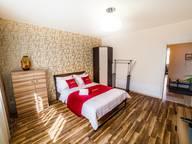 Сдается посуточно 1-комнатная квартира в Калуге. 50 м кв. Николо Козинского 56