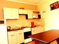 Сдается посуточно 1-комнатная квартира в Иванове. 45 м кв. Московский микрорайон, 12