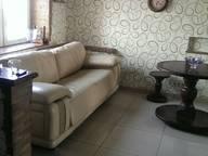 Сдается посуточно 2-комнатная квартира в Запорожье. 0 м кв. козачая 1