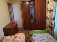 Сдается посуточно 2-комнатная квартира в Смолевичах. 40 м кв. улица Подлесная, 11