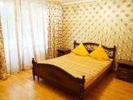 Сдается посуточно 2-комнатная квартира в Москве. 38 м кв. Каширское шоссе, 26, к3