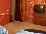 Сдается посуточно 1-комнатная квартира в Магадане. 0 м кв. улица Гагарина, 28б