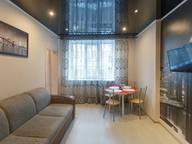 Сдается посуточно 2-комнатная квартира в Челябинске. 0 м кв. проспект Ленина, 24