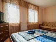 Сдается посуточно 1-комнатная квартира в Сыктывкаре. 38 м кв. улица Морозова, 134