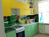 Сдается посуточно 2-комнатная квартира в Ухте. 52 м кв. проезд Строителей 37