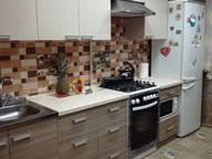 Сдается посуточно 3-комнатная квартира в Минске. 5 м кв. улица Кедышко дом 16