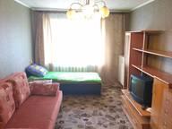 Сдается посуточно 2-комнатная квартира в Мирном. 0 м кв. Саха (Якутия),Советская улица, 8