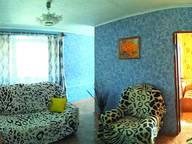 Сдается посуточно 1-комнатная квартира в Балакове. 0 м кв. ул. Факел Социализма, 11