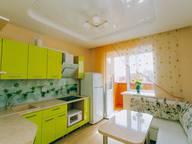 Сдается посуточно 1-комнатная квартира в Ульяновске. 0 м кв. ул.Островского.20/Федерации.63