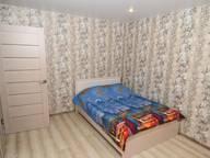 Сдается посуточно 1-комнатная квартира в Сыктывкаре. 36 м кв. Тентюковская, 123