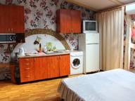 Сдается посуточно 1-комнатная квартира в Ялте. 0 м кв. 5 улица Морская