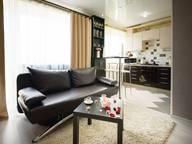 Сдается посуточно 1-комнатная квартира в Бобруйске. 31 м кв. улица Горького, 34