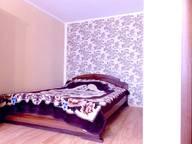Сдается посуточно 1-комнатная квартира в Воронеже. 40 м кв. Московский проспект, 13