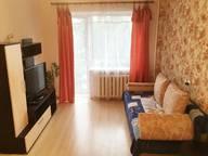 Сдается посуточно 1-комнатная квартира в Великом Новгороде. 34 м кв. Воскресенский бульвар 2/2