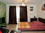 Сдается посуточно 1-комнатная квартира в Екатеринбурге. 0 м кв. улица Щорса, 105