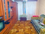 Сдается посуточно 1-комнатная квартира в Подольске. 40 м кв. Юбилейная улица, 11