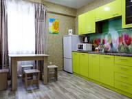 Сдается посуточно 1-комнатная квартира в Иркутске. 34 м кв. пер. Строительный 8