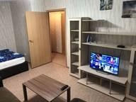Сдается посуточно 1-комнатная квартира в Череповце. 42 м кв. улица Раахе 48б