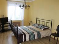 Сдается посуточно 2-комнатная квартира в Пскове. 63 м кв. Советская улица д. 1