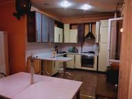Сдается посуточно 3-комнатная квартира в Астрахани. 125 м кв. проезд Н. Островского д.4 к4