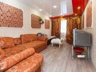 Сдается посуточно 2-комнатная квартира в Новосибирске. 0 м кв. Ипподромская улица, 25