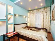 Сдается посуточно 2-комнатная квартира в Новосибирске. 42 м кв. улица Кропоткина, 118