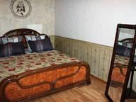Сдается посуточно 2-комнатная квартира в Екатеринбурге. 50 м кв. улица Мамина-Сибиряка 97
