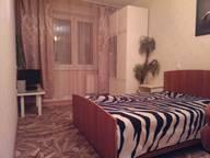 Сдается посуточно 1-комнатная квартира в Челябинске. 36 м кв. улица Академика Макеева 23