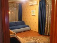 Сдается посуточно 1-комнатная квартира в Белгороде. 35 м кв. улица Преображенская 63 б