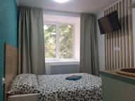 Сдается посуточно 1-комнатная квартира в Уфе. 15 м кв. улица С. Перовской, 15