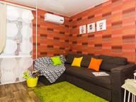 Сдается посуточно 2-комнатная квартира в Омске. 40 м кв. К. Маркса проспект, 48А