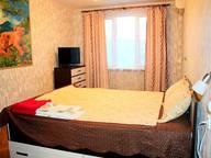Сдается посуточно 2-комнатная квартира в Москве. 54 м кв. Новоясеневский проспект, 13к1