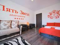 Сдается посуточно 1-комнатная квартира в Челябинске. 52 м кв. улица Кирова, 23А